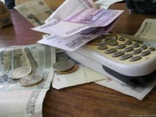 Расследование телефонного мошенничества