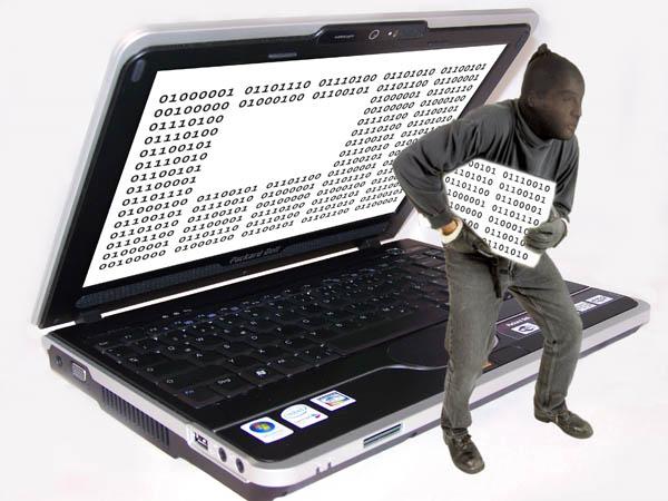Защита от технических средств шпионажа