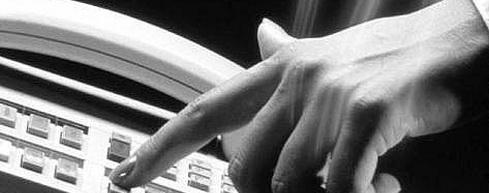 Услуга «тайный звонок»